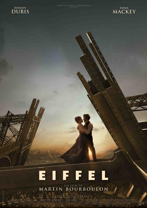 Arena Cinemas - Eiffel